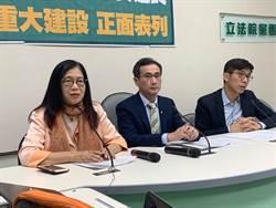 國土計畫法修法爭議 民進黨團將提修正動議部分限縮