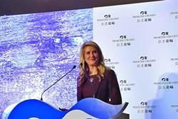 《產業》疫情全球延燒,公主遊輪停航2個月