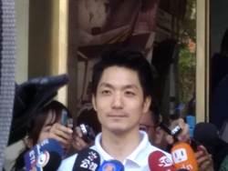 奔騰思潮:廖元豪》嗆聲不是青年民主