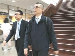 國安私菸案開庭 國安上校認罪華航「團隊」不認
