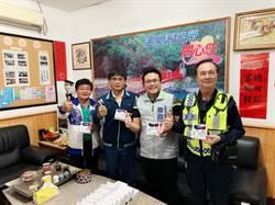 台東市代捐贈LED警示肩燈 義警執勤更安全