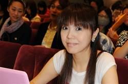 劉樂妍返台用健保挨轟 她狂酸:只要一聲對不起