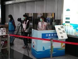 一家4口上海返澎湖治喪 縣府要求不得離開居所 禁止接觸他人