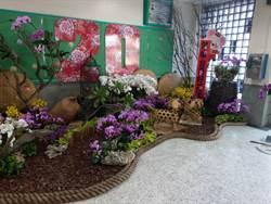 國際蘭展遍地開花 台南校園也能賞蘭
