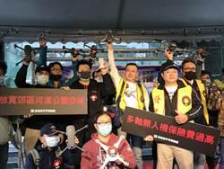 無人機新規月底上路 玩家抗議配套不足