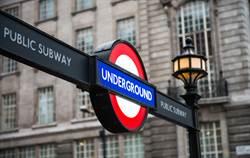 倫敦地鐵駕駛確診新冠肺炎 2百萬通勤族挫咧等