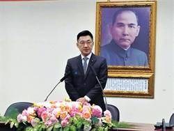 率新任黨務人事開會 江啟臣將海選數位行銷科技長