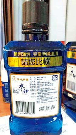 水神漱口水 唯一不含防腐劑
