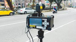 科技執法上路 基福公路取締11件