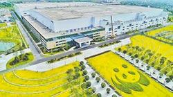 電子信息成四川首個兆元RMB產業