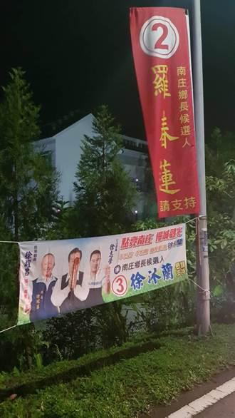 南庄鄉長候選人徐沐蘭競選旗遭吐檳榔汁 警逮1人