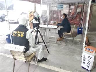 大陸船員偷下船想買茶葉 基隆港警逮捕啟動防疫偵查