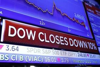 美國若成下個義大利 專家:全球經濟將L型衰退