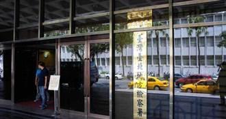 留在台灣最安全!通緝犯躲疫情美中兩頭飛 過境桃機被逮
