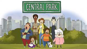 Apple TV+原創音樂喜劇動畫《中央公園》5/29播出