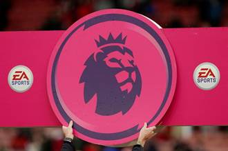 新冠衝擊 英超足球停賽至4月3日