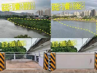 新店溪瓶頸段疏濬提前完成 兼顧水安全及水環境