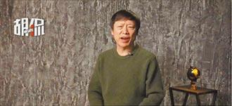 胡錫進:轉載藝術 給不滿情緒留出口
