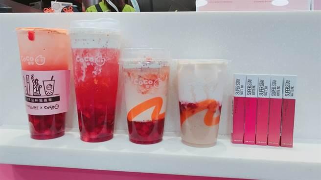 媚比琳和CoCo跨界合作推出四款莓果系列飲品。(圖/邱映慈攝影)