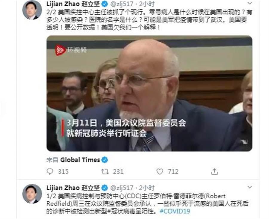 中國外交部發言人趙立堅的Twitter。