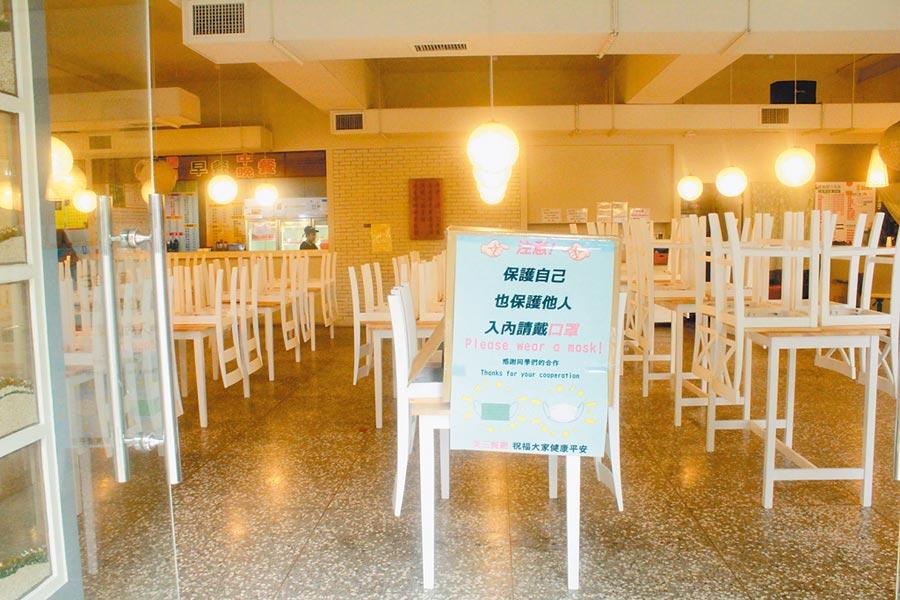 元智大學為避免群聚感染,倒放學生餐廳桌椅,限制學生不得內用。(蕭靈璽攝)