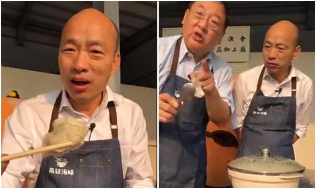 韓國瑜直播試吃永安的石斑魚水餃(左圖);龍膽石斑肉質Q彈緊實(右圖)。(翻攝韓國瑜直播影片)