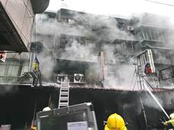 華西街小吃店清晨傳火警 5死1救回