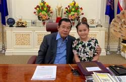 柬埔寨總理洪森孫女再次獲得世界數學競賽冠軍