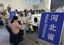 北京機場防疫升級 入境須三量體溫到定點集合再走