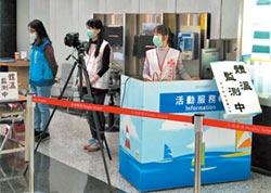 上海返澎湖奔喪 擅離住所將開罰
