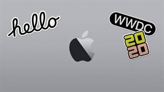 蘋果WWDC宣布以線上方式在六月舉行 五大系統新面貌就看它