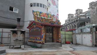 福和宮護佑師生40年 大同國中讓地重建土地公廟