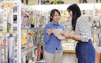 臺灣服務業大評鑑-  金牌企業系列報導-連鎖超市city'super 升級服務黏住顧客的心