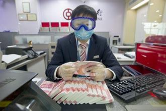全球央行撒幣救市 歐追加QE 陸降準2至4碼