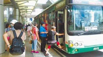 公車運量跌 新北8路線砍40班次