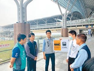 台中轉運站周邊問題多 交通局研議改善