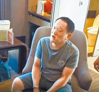 台灣毒王林孝道 自組亞洲最大運毒艦隊縱橫東南亞 一審判決出爐