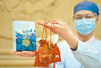 中醫崛起 美義爭購中藥抗疫