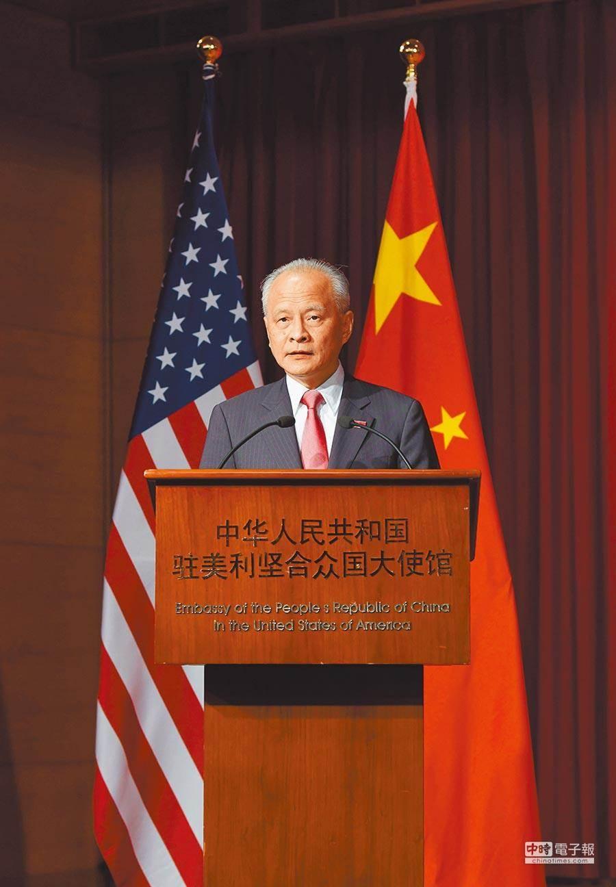 大陸駐美大使崔天凱。(中新社資料照)