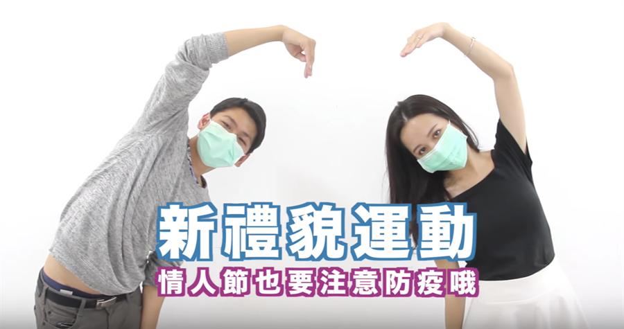 高市府推出「白色情人節 情侶防疫大考驗」防疫片,找來高顏值正妹演出。(翻攝影片)