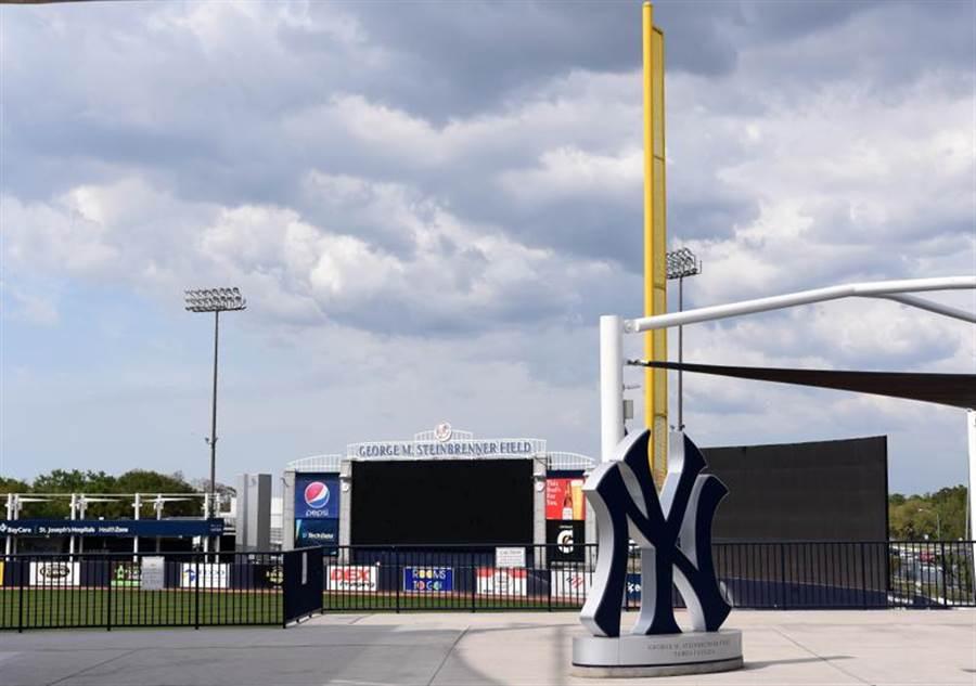 洋基在佛州的春訓基地暫停對外開放,球員留在這繼續練習。(美聯社)
