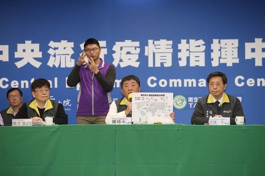 中央流行疫情指揮中心指揮官陳時中14日公布新增3例。(姚志平攝)