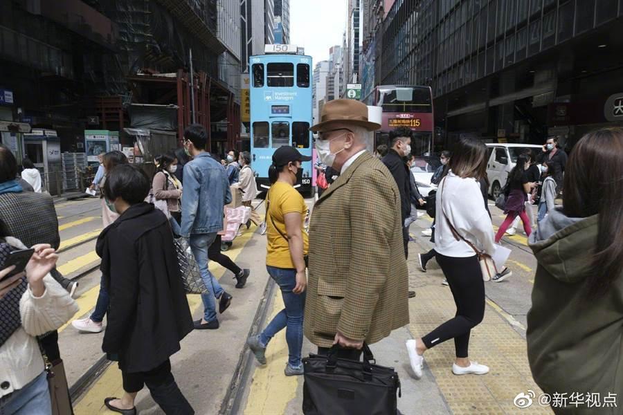 香港開始出現境外移入病例。(取自新浪微博@新華視點)