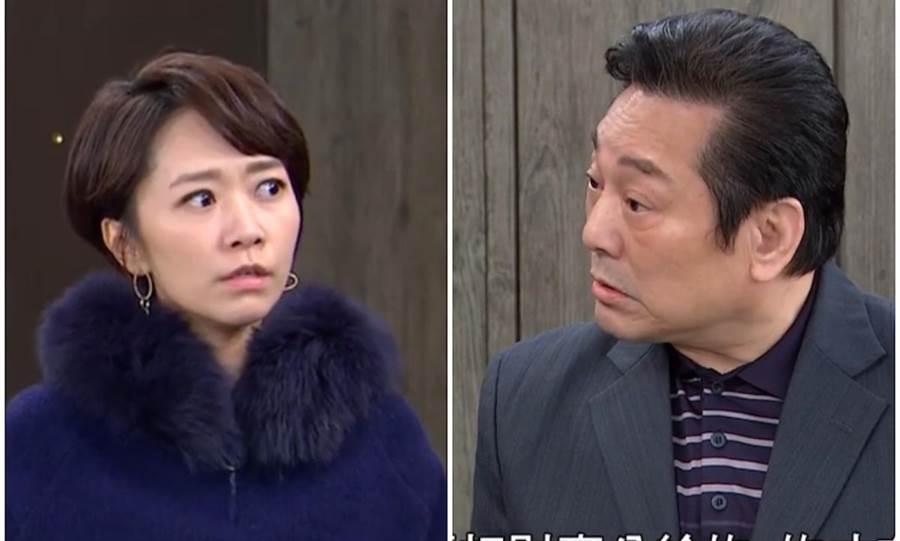 何依霈(左)飾演林義芳的女兒。(翻攝自youtube)