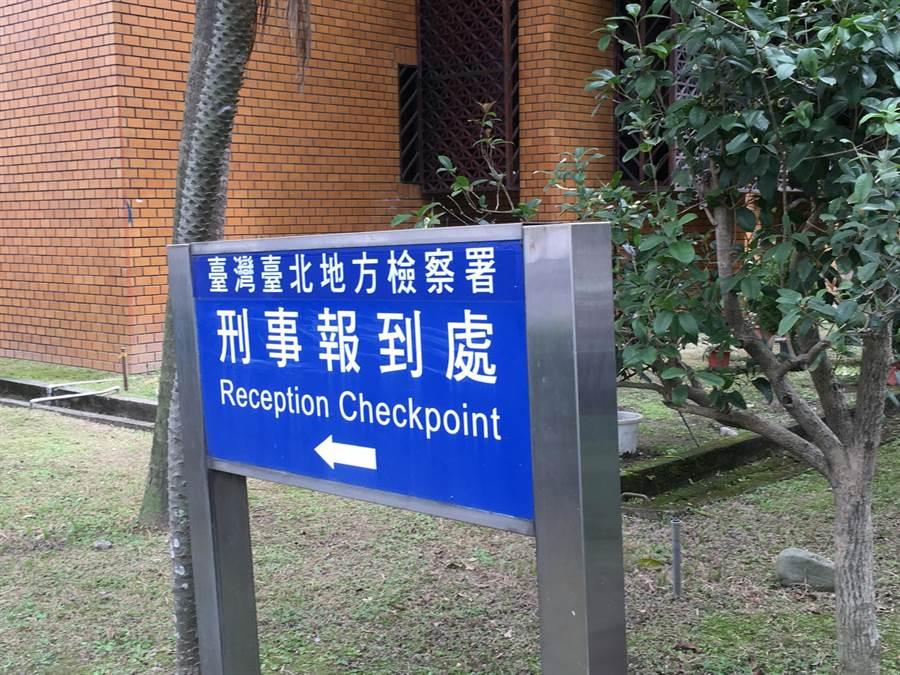 新店隨機殺人案犯保台北分會已關懷協助。(本報資料照)