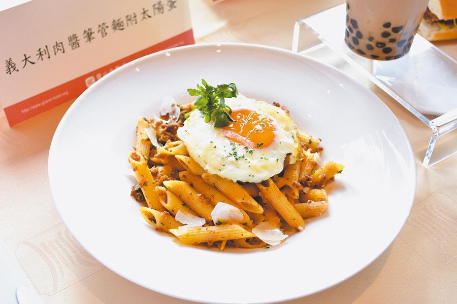 圓山牛排館推出4款主廚推薦料理6.5折起,圖為義大利肉醬筆管麵附太陽蛋。(台北圓山大飯店提供)