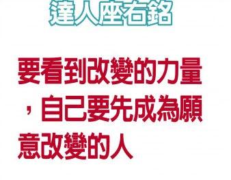 職場達人-渣打國際商業銀行財富管理處負責人 陳太齡用心傾聽 開展廣闊職涯