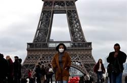 近4500例91死 法國總理: 別無選擇 宣布封鎖