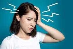 偏頭痛別太依賴藥 吃對食物也能緩解