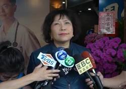 警政署長陳家欽遭政風處函送 葉毓蘭說話了